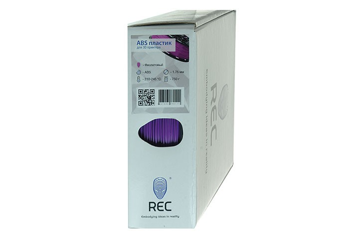 rec purple3 ABS - rec_purple3_ABS