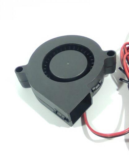 cooler-5015-24v