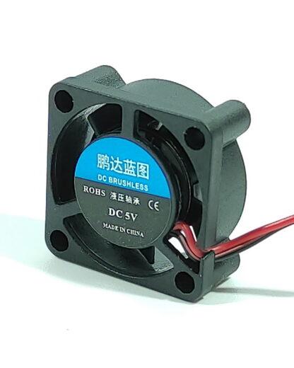 cooler-2510-5v
